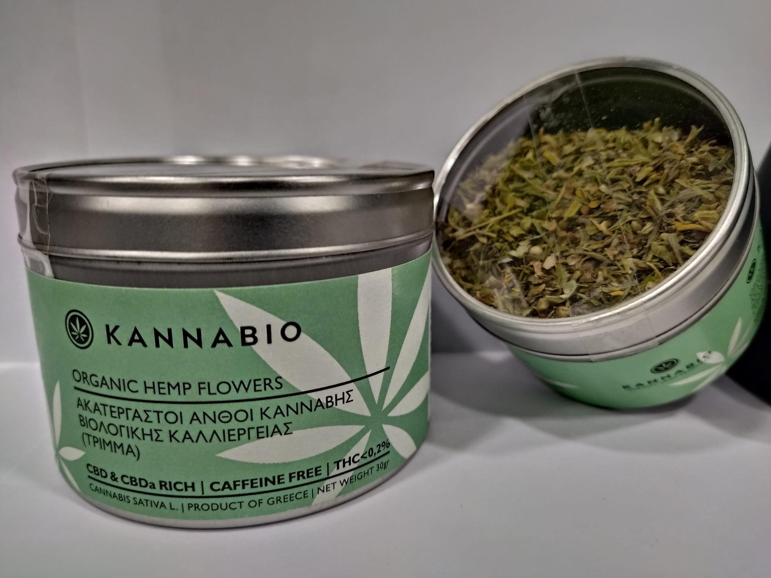 kannabio τριμμα κανναβης 15γρ