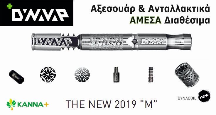 Dynavap 2019 vaporizer accesories